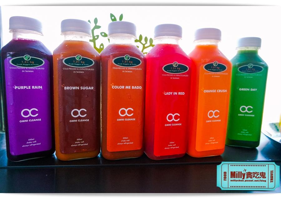 OC果汁 Milly 001.jpg