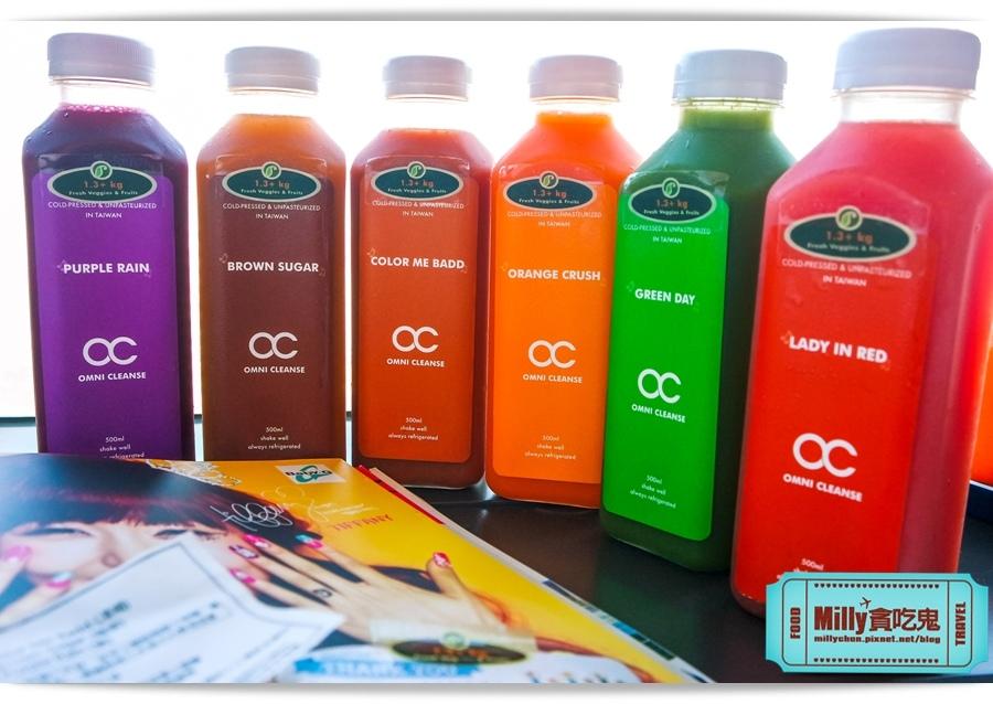 OC果汁 Milly 002.jpg