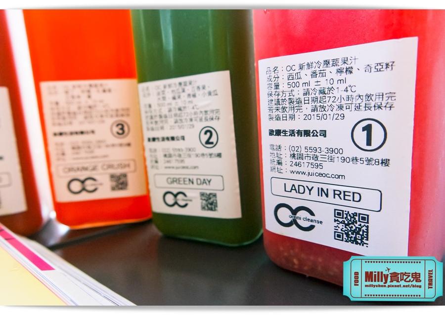 OC果汁 Milly 004.jpg