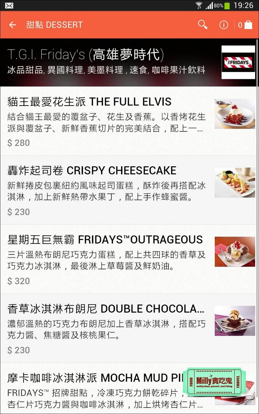 空腹熊貓app17.jpg