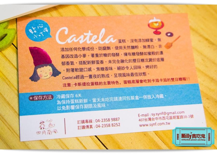四月南風年節禮盒 00033.jpg