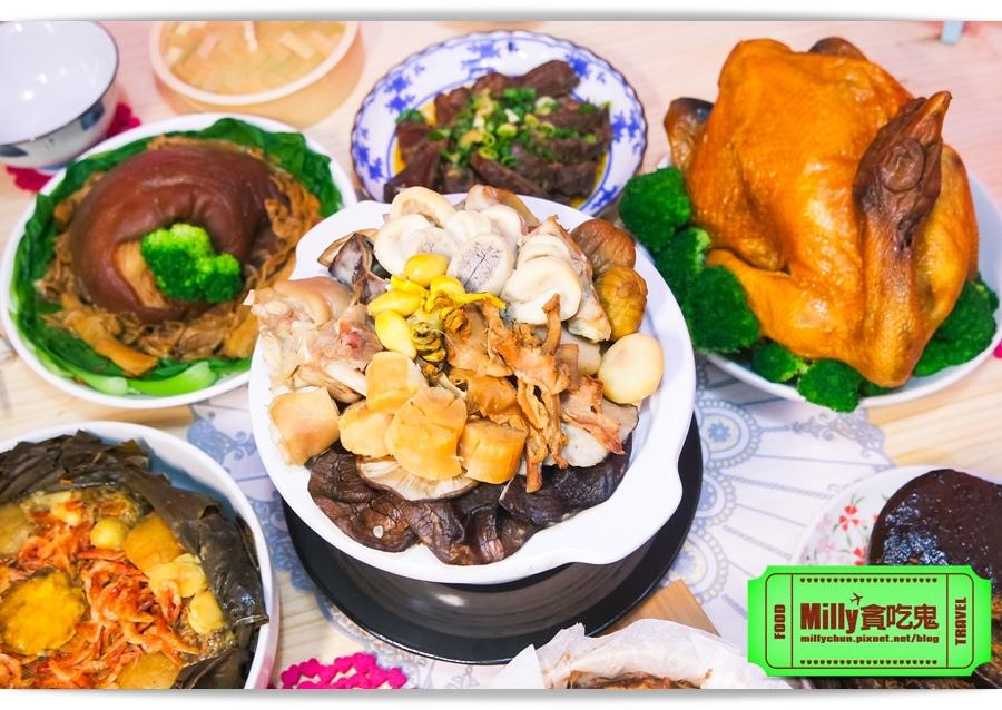 永豐餘年菜禮盒 00033.jpg