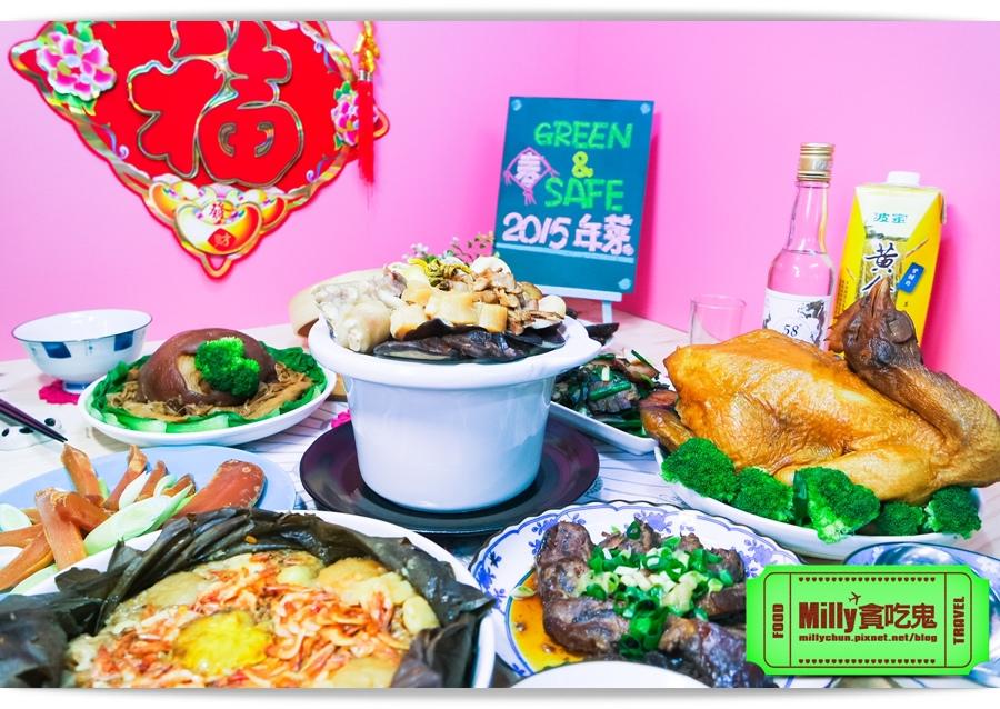 永豐餘年菜禮盒 00035.jpg