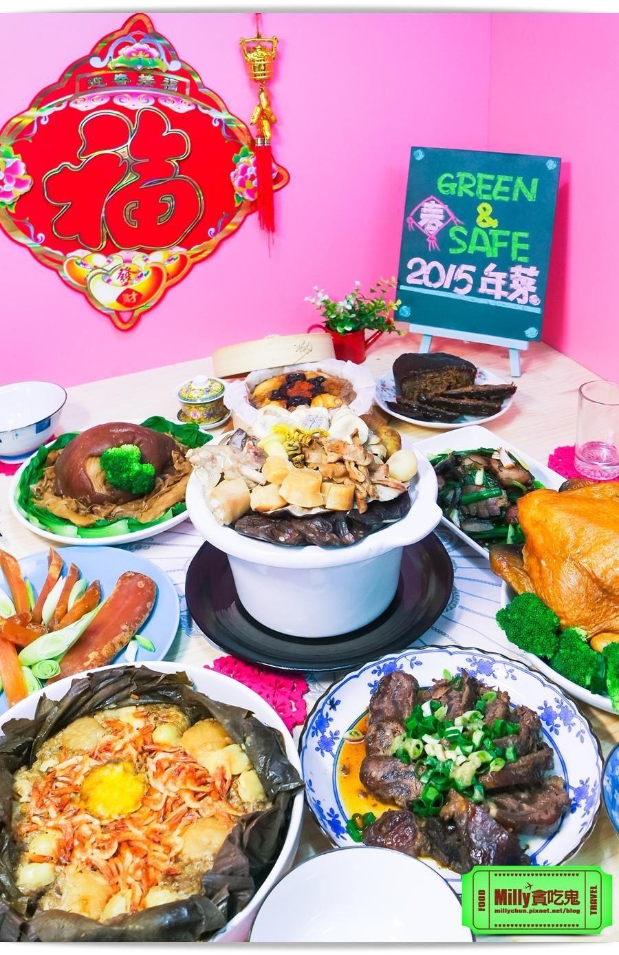 永豐餘年菜禮盒 00036.jpg