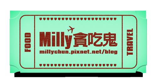 logo2015II-04.png