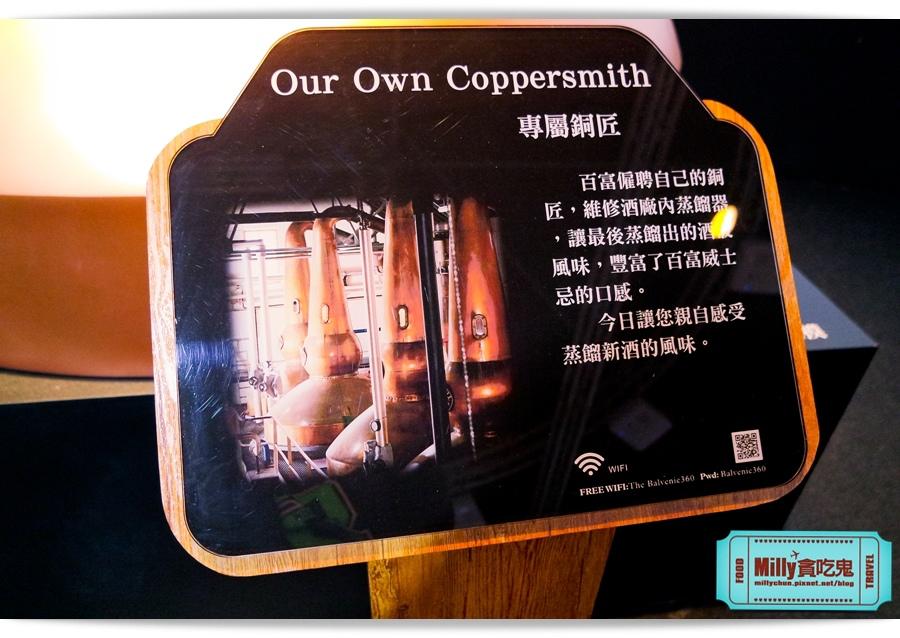 百富360度手工威士忌經典特展 00035.jpg