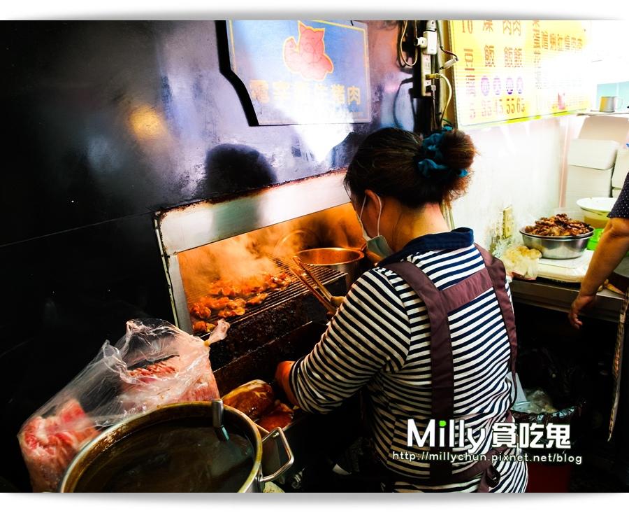 霞燒肉飯05.jpg