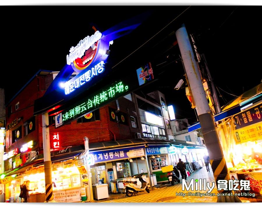 釜山海雲台海灘 00033.jpg
