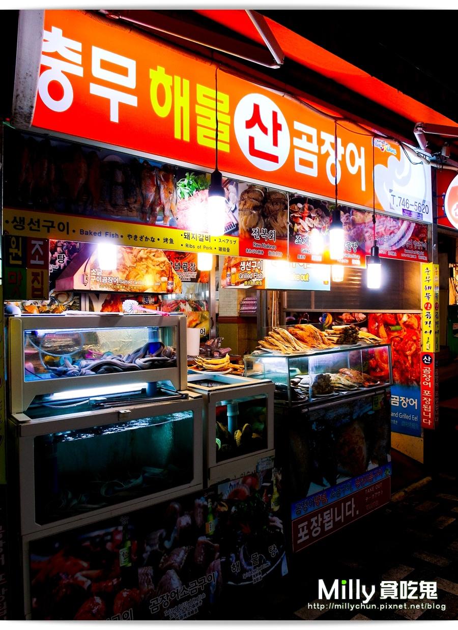 釜山海雲台海灘 00052.jpg