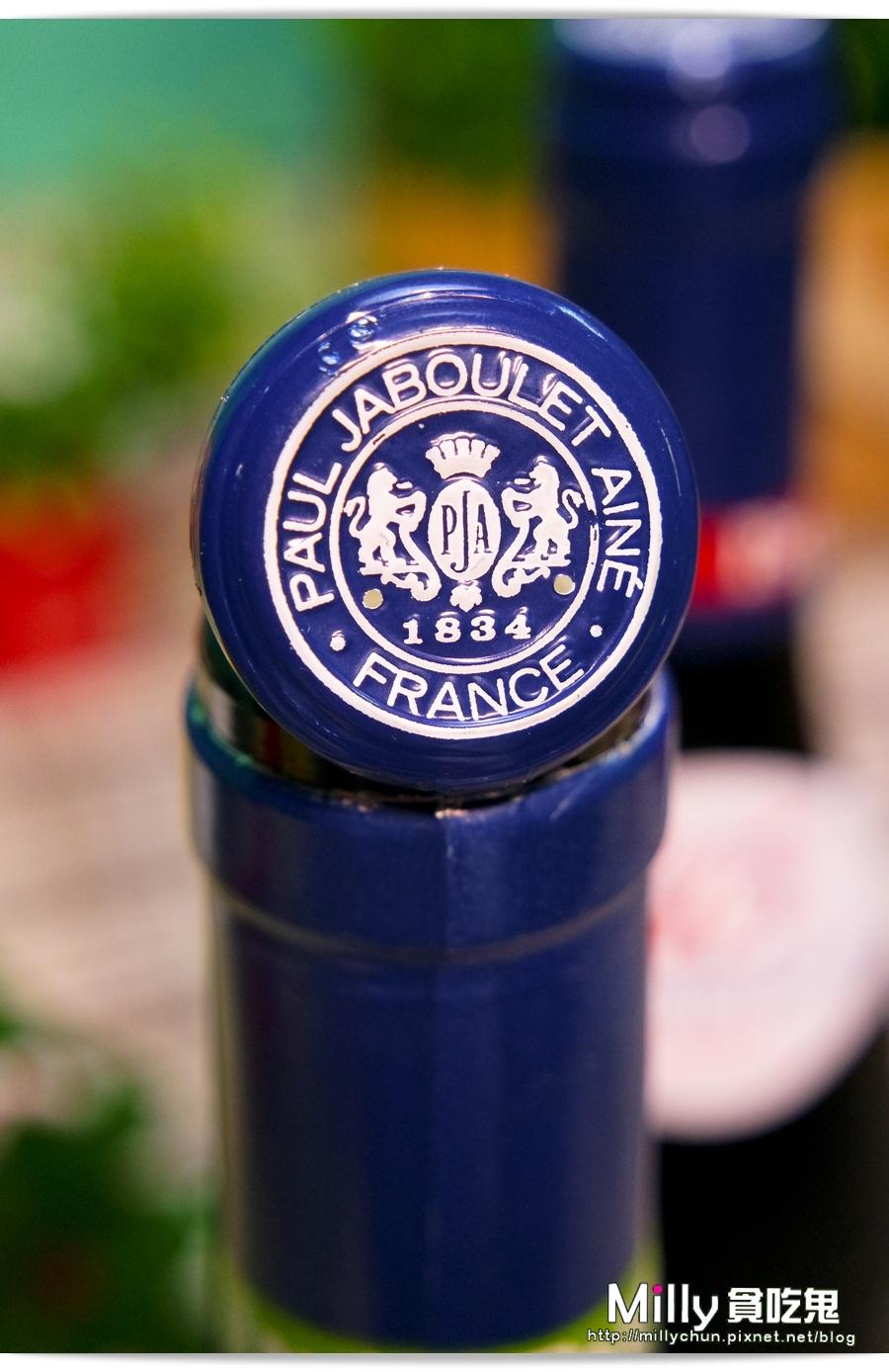 法國食品協會 00008.jpg