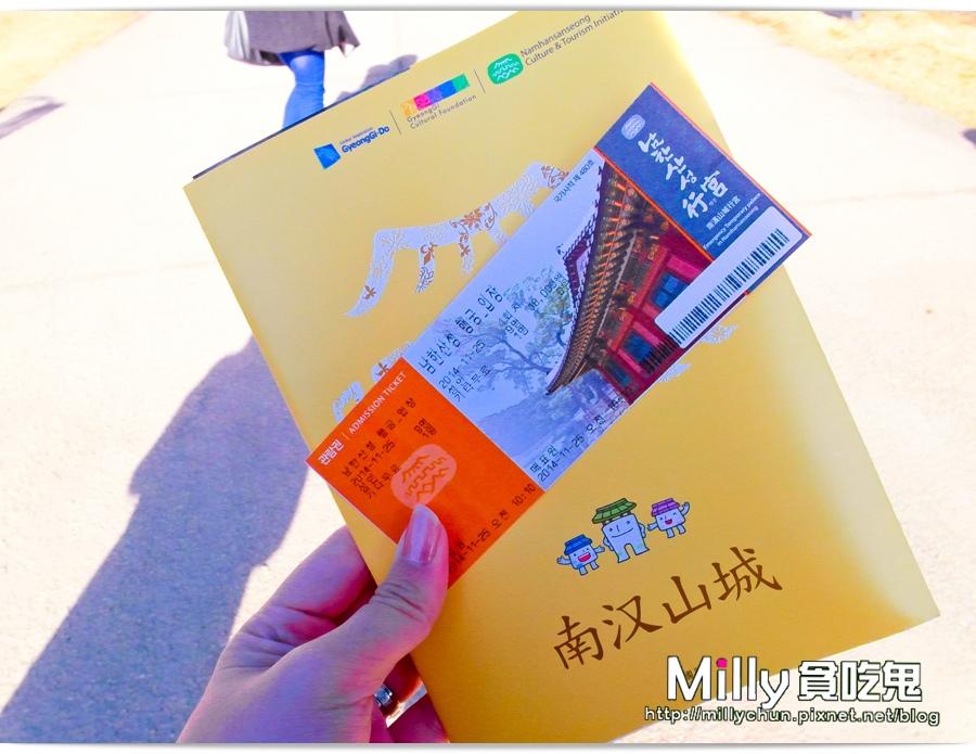南漢山城00003.jpg