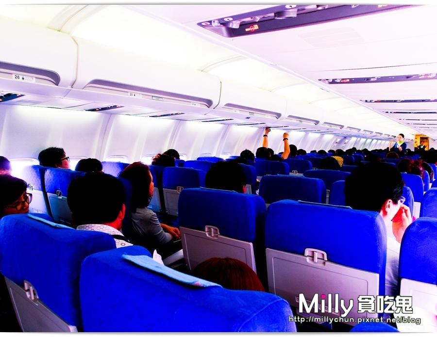 AIR BUSAN 00051.jpg