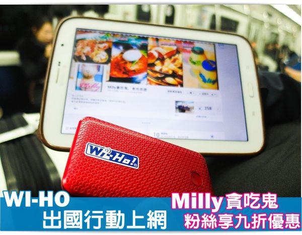 WI-HO-1.jpg