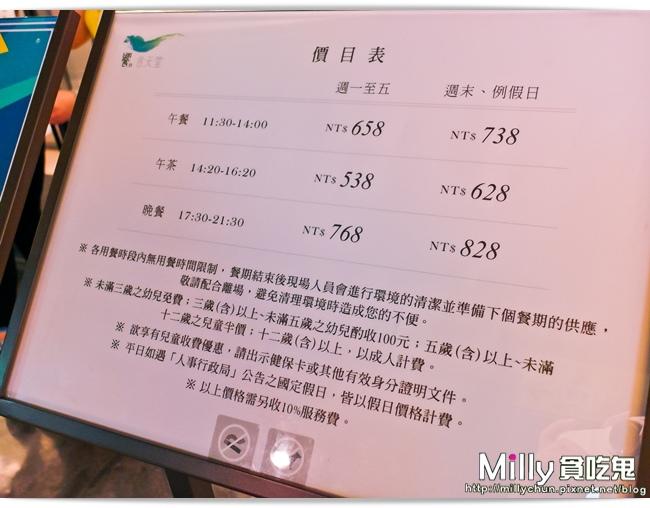 VV00159.jpg