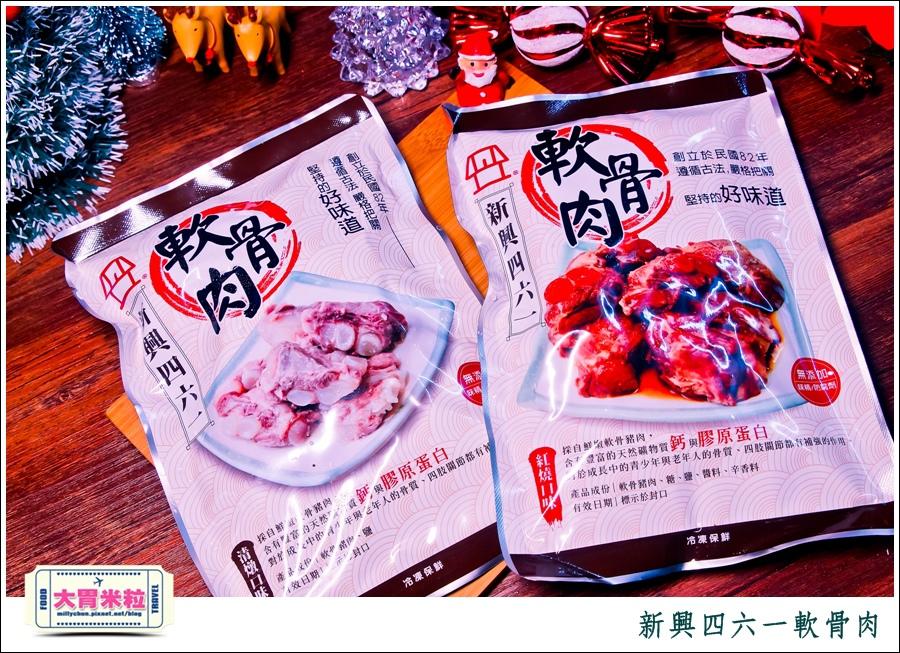 台南新興四六一軟骨肉@團購美食推薦@大胃米粒0001.jpg