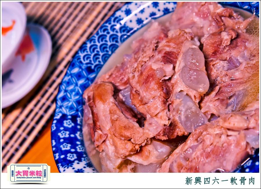 台南新興四六一軟骨肉@團購美食推薦@大胃米粒0008.jpg