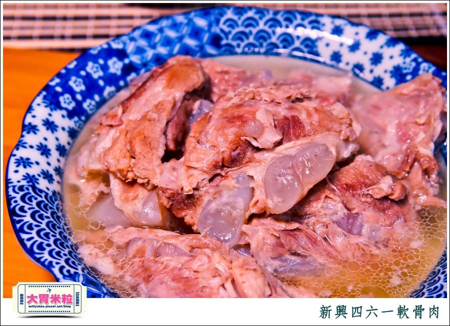 台南新興四六一軟骨肉@團購美食推薦@大胃米粒0009.jpg
