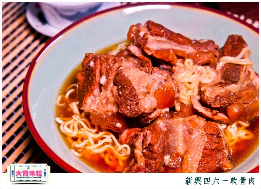 台南新興四六一軟骨肉@團購美食推薦@大胃米粒0010.jpg