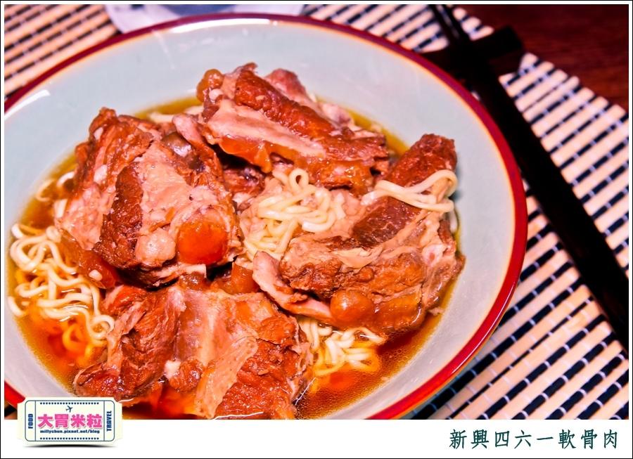 台南新興四六一軟骨肉@團購美食推薦@大胃米粒0011.jpg