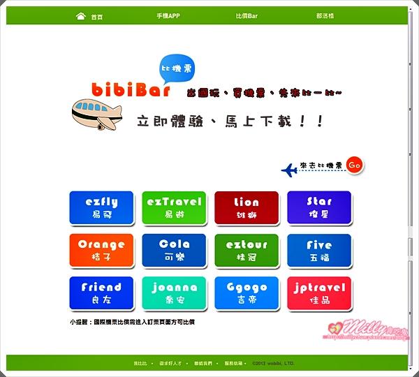 bibibar07