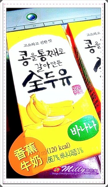 1010728-香蕉牛奶