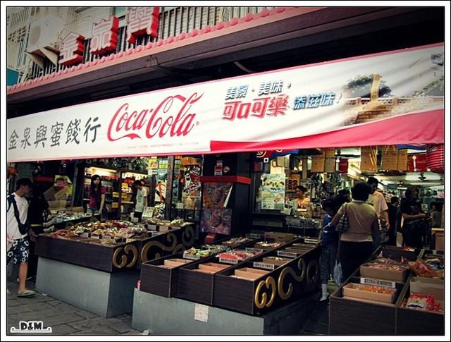 台南景點,安平老街,茉莉巷,胭脂巷,花貓雜鋪,永泰興蜜餞,海山館