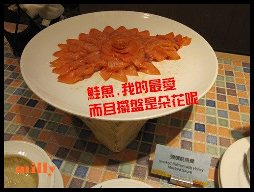 雲林美食推薦,劍湖山王子大飯店,bule garden 蔚藍西餐廳