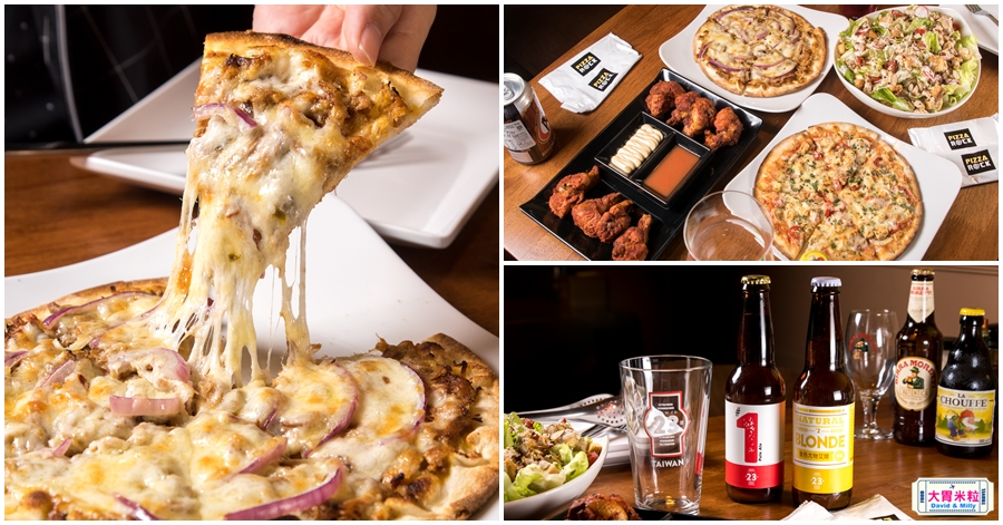 Pizza Rock 搖滾披薩