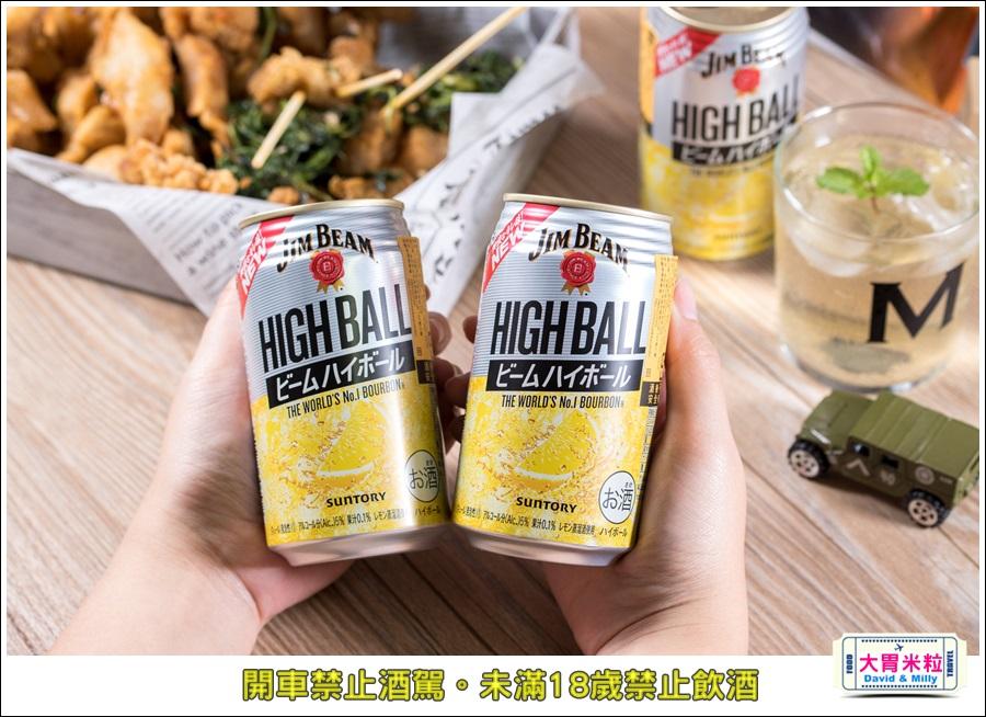 金賓Highball