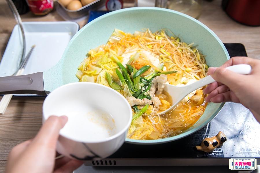 美心翡翠鍋