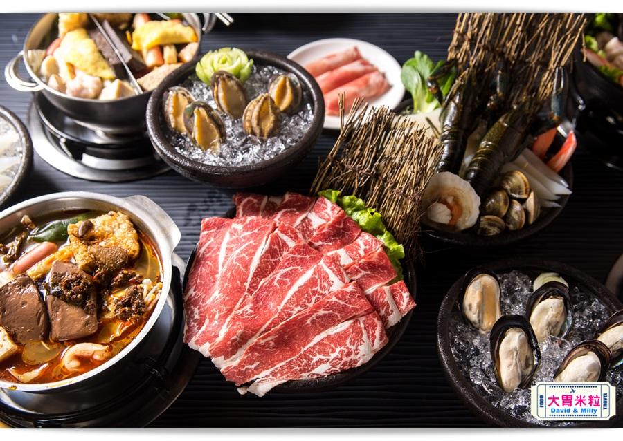 五鮮級平價鍋物屏東店