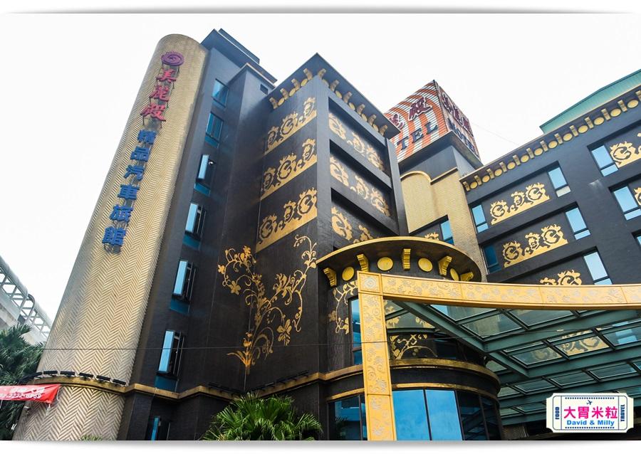 美麗殿精品汽車旅館