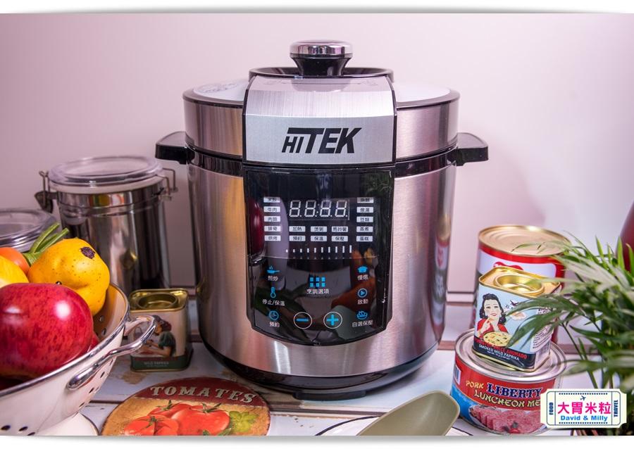 Hitek全自動萬用料理壓力鍋