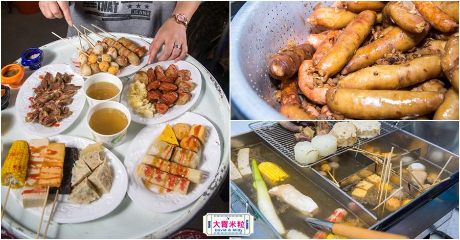 王家百年滷烤大腸香腸攤