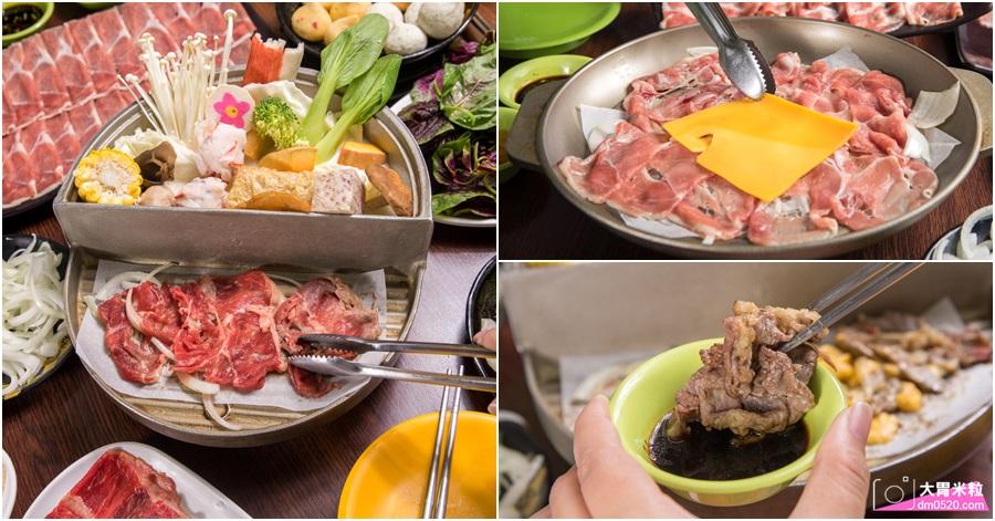 蓁品鴛鴦銅板燒肉火鍋