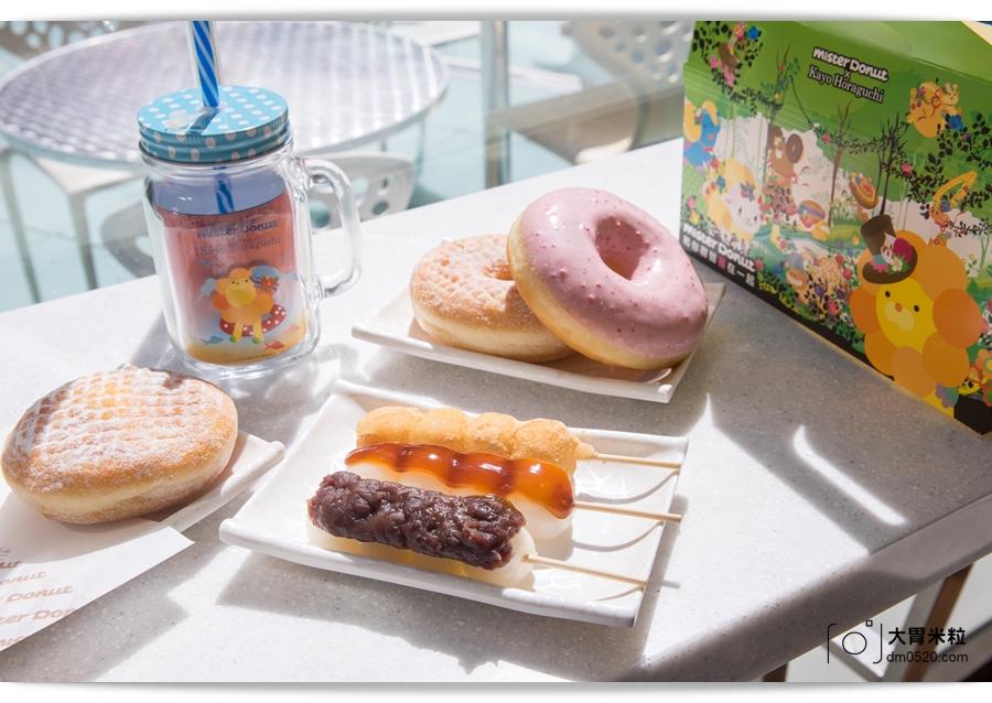 Mister Donut 甜甜圈