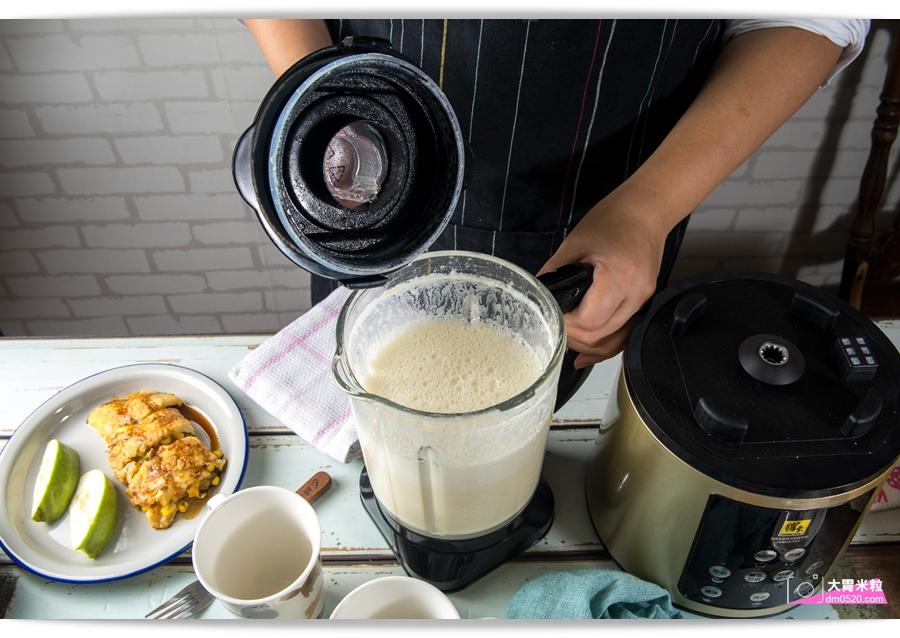 鍋寶全營養自動調理機