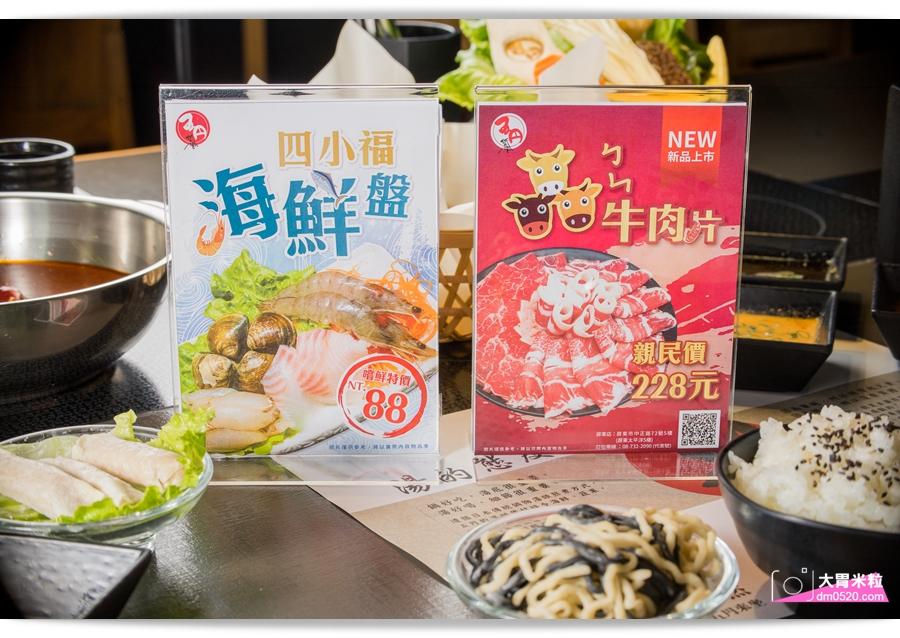 五円紙火鍋