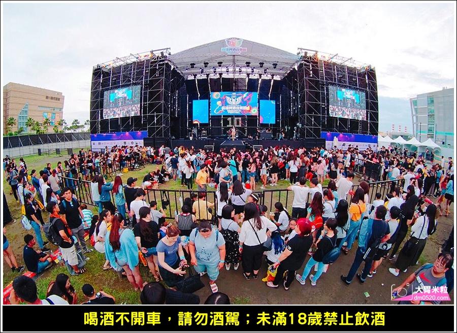 2018高雄啤酒音樂節