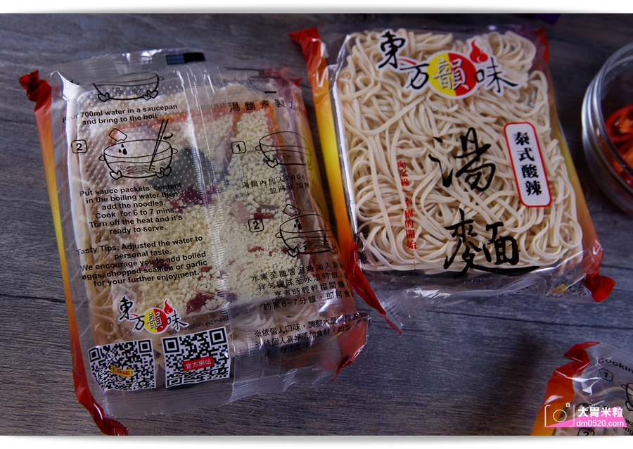 東方韻味Q彈麵食
