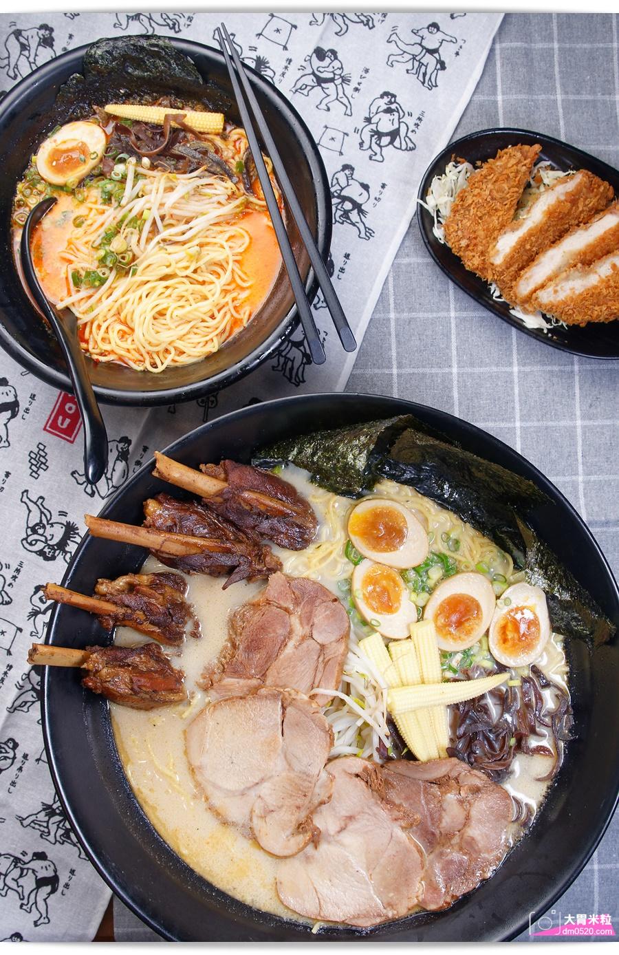 鬼川日式拉麵丼飯