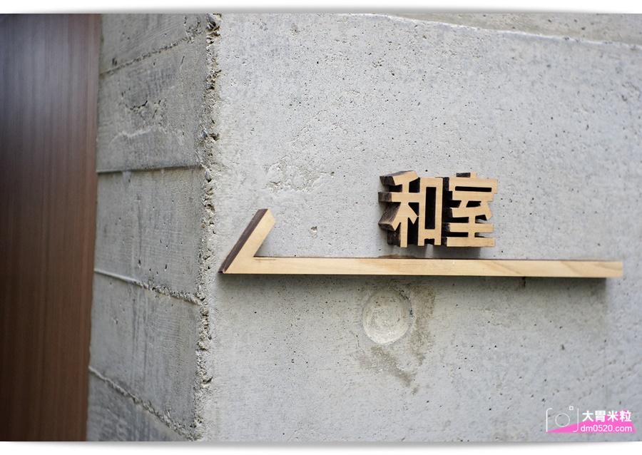住在zhuzai民宿