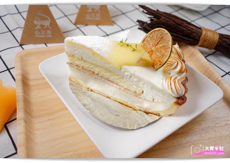 心之和乳酪蛋糕