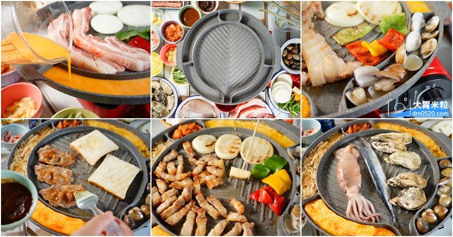 今日熱門文章:韓國烤肉必備神器!Dream Chef 花崗岩不沾烤盤,45cm超大烤面,溝槽加高,斜紋油切超瀝油,在家燒烤超便利,韓國烤盤推薦,