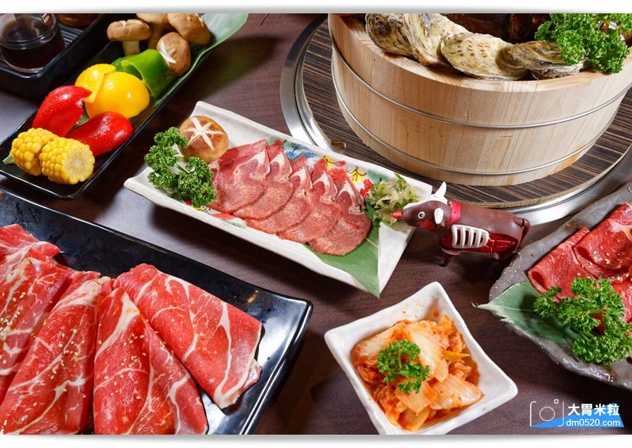 燒肉眾桃園復興店