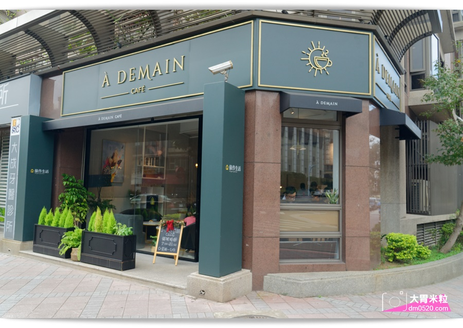 Ademain Cafe