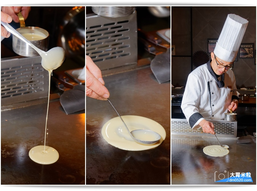 君子蘭新鐵板料理