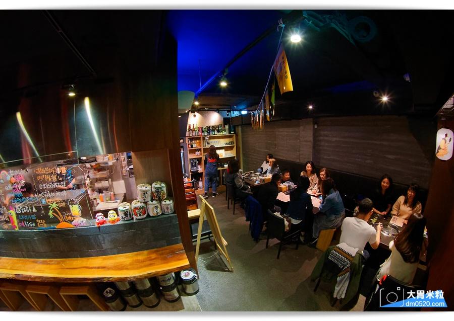 新野町燒肉居酒屋