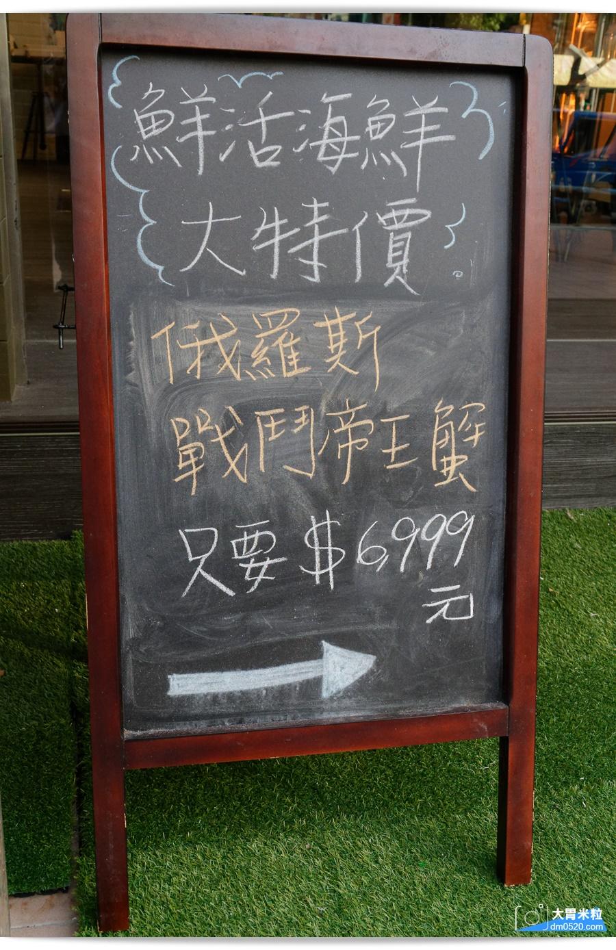 波波海鮮市集