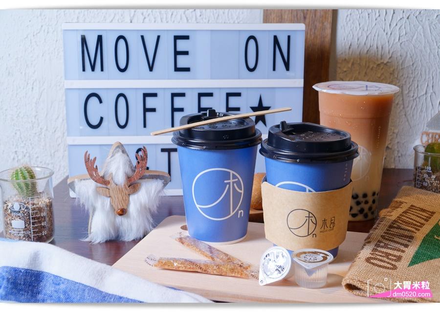 木昂咖啡市府店